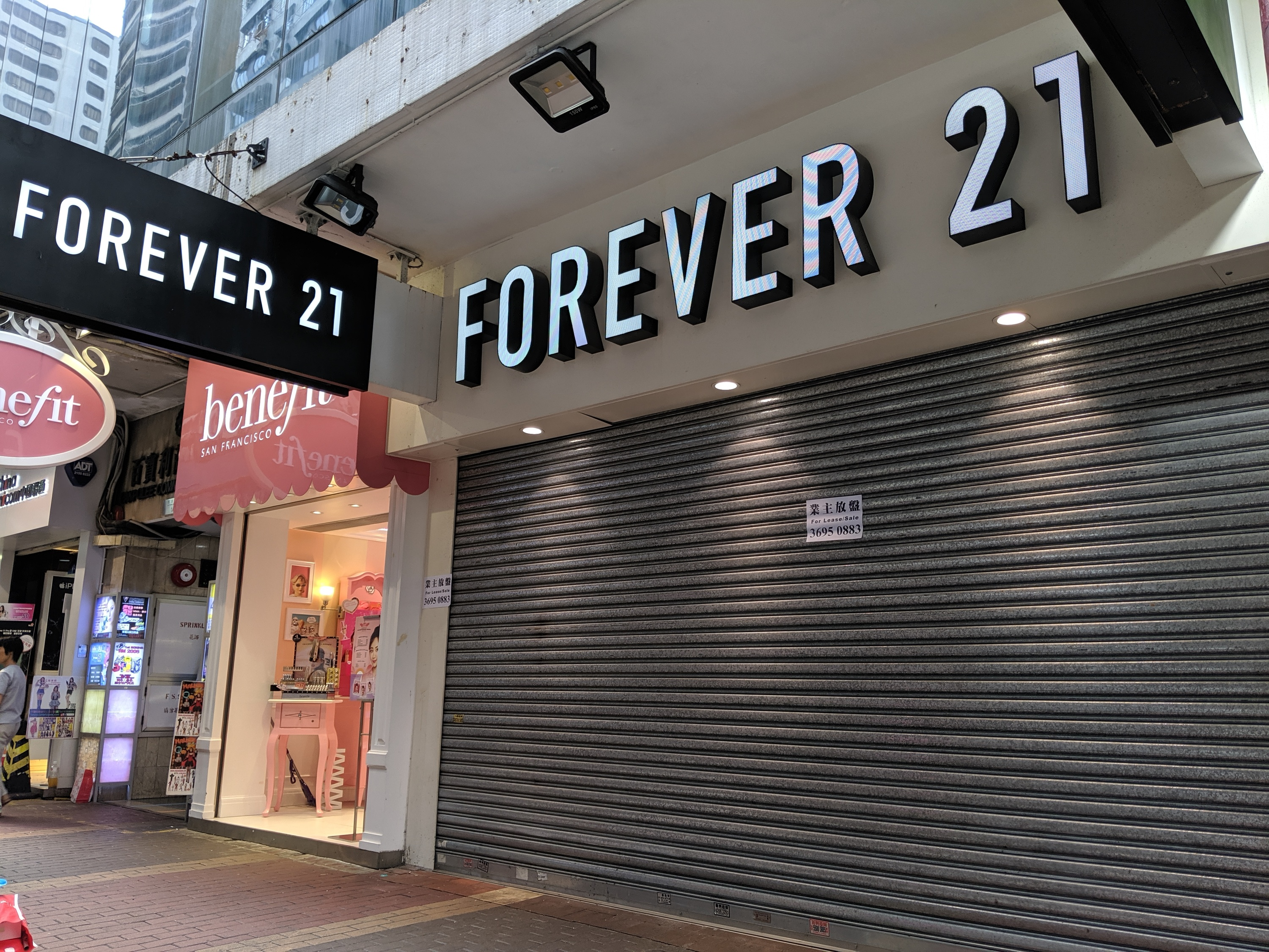 Forever 21 closes its last Hong Kong store