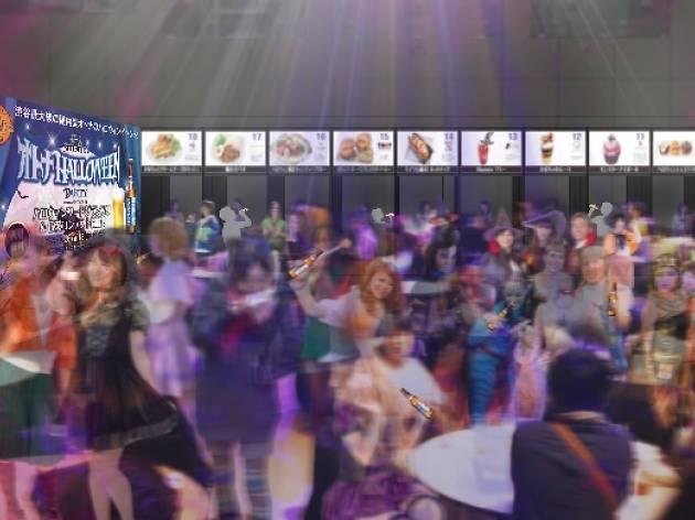 SHIBUYA オトナ HALLOWEEN PARTY