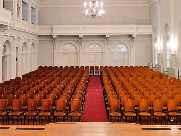 Croatian Music Institute