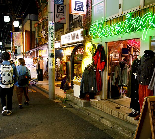 下北沢、東京