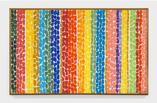 """Alma Thomas: Resurrection"""