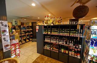 日本酒一合瓶専門店イチゴウ