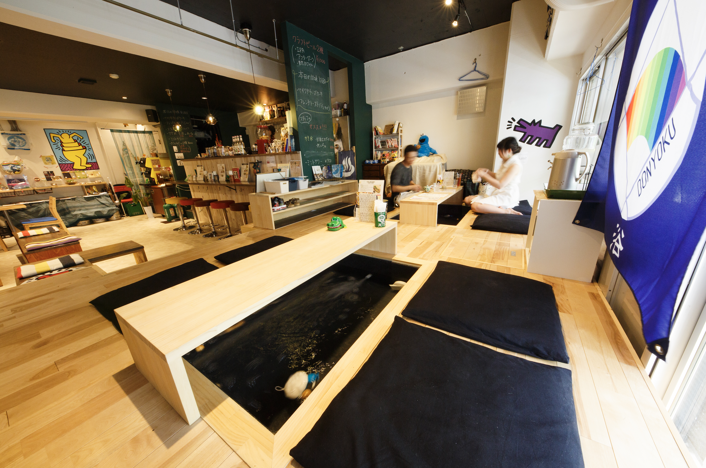 Footbath Cafe & Bar Donyoku