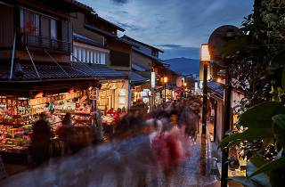 Kyoto - stock photo