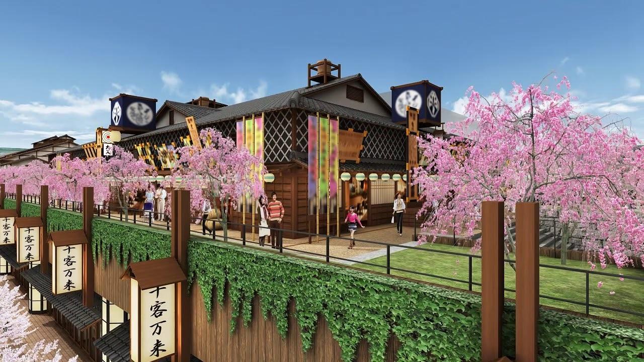 東京近郊にオープンする注目の温浴施設5選