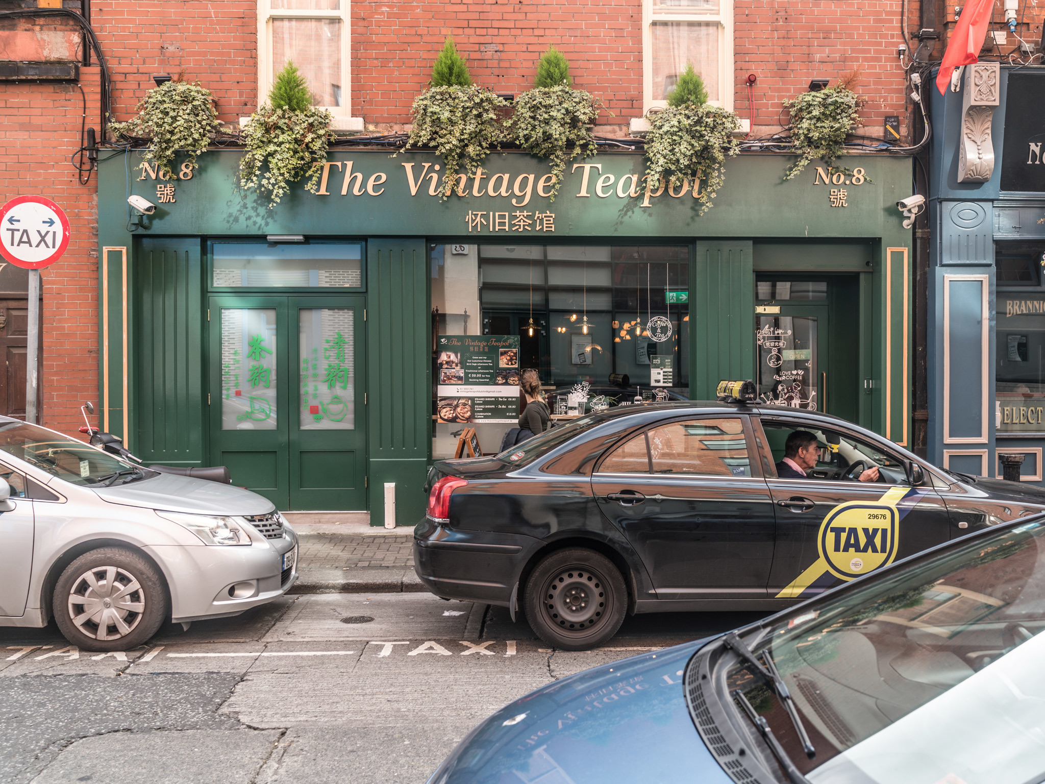 The exterior of Vintage Teapot tearoom in Dublin