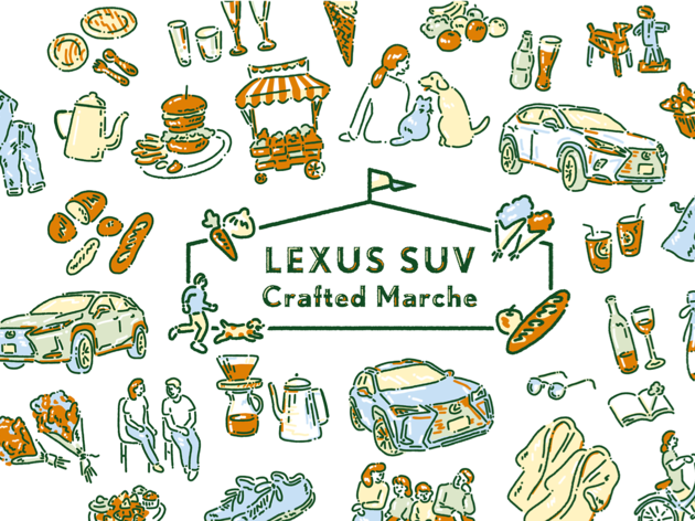 LEXUS SUV CRAFTED MARCHE