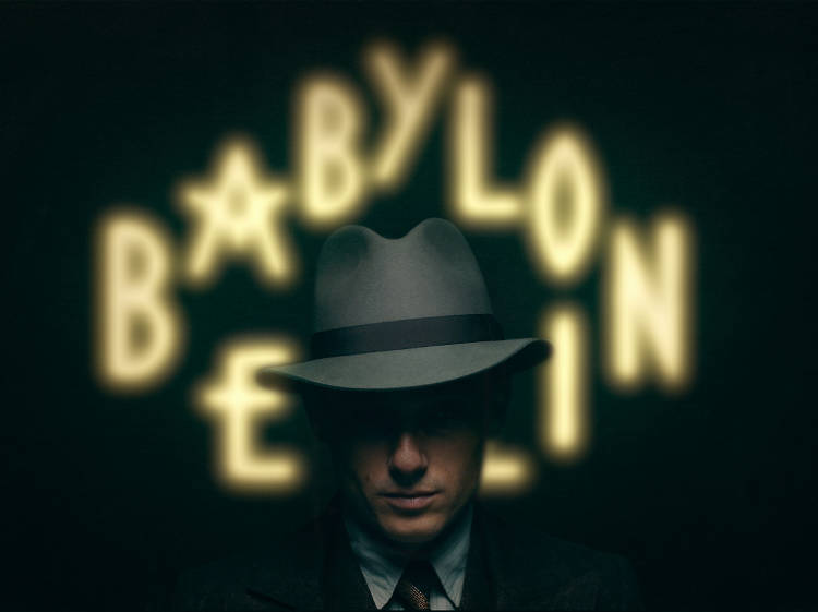 《Babylon Berlin》:馬拉松式煲劇
