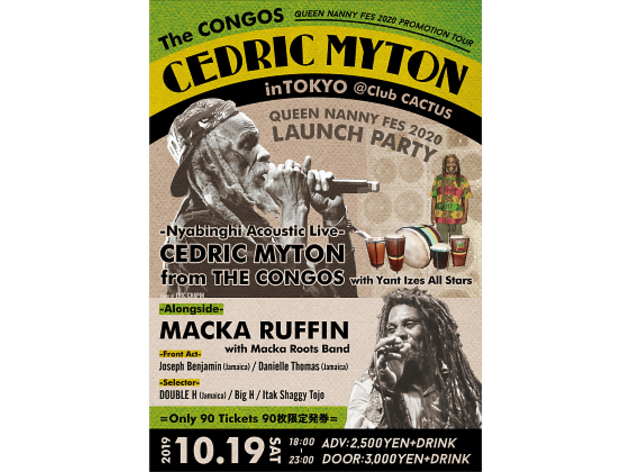 Queen Nanny Fes Launch Party -CEDRIC MYTON THE CONGOS in TOKYO-