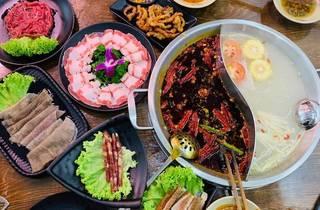 Jin Men Da Yuan Hotpot 锦门大院火锅