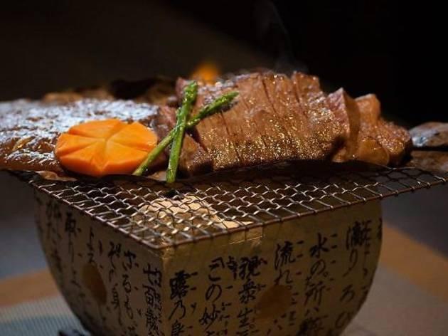Kuro Kin Japanese Dining