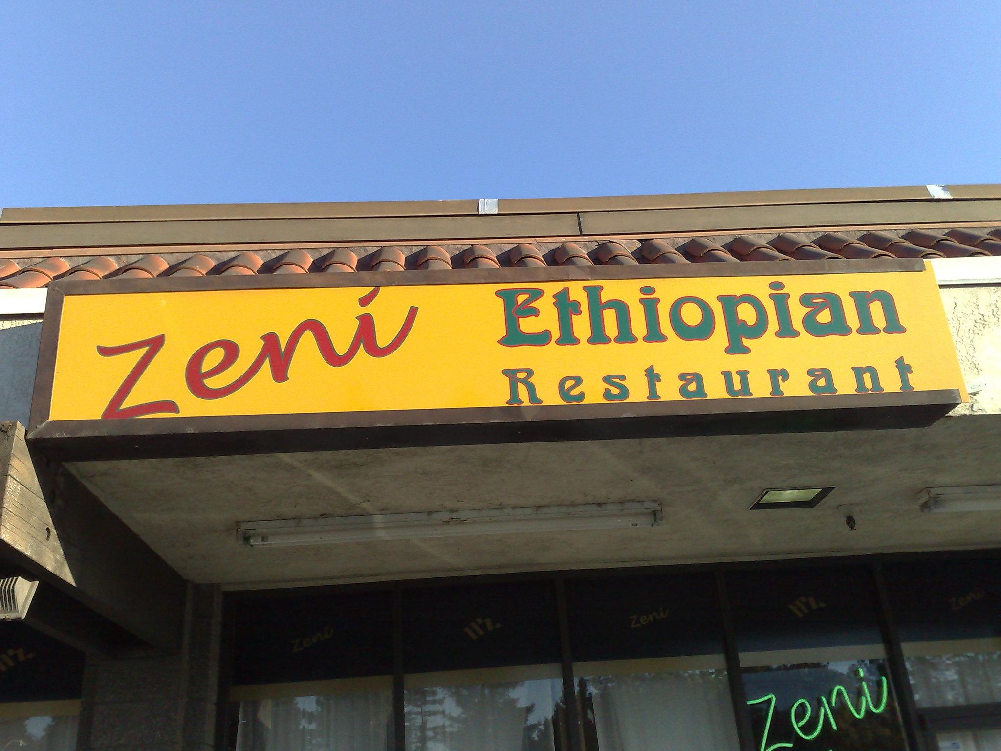 Zeni Ethiopian Restaurant