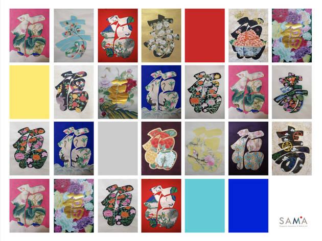 Korean Paradise: Korean Traditional Folk & Court Art Exhibition