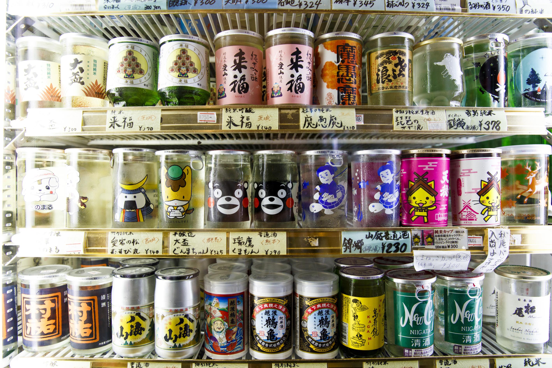 Aji no Machidaya