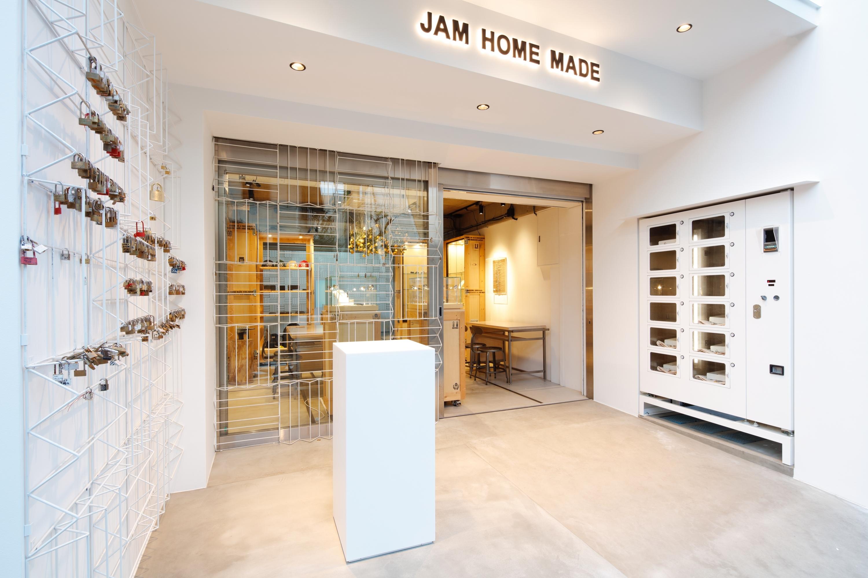 Jam Home Made
