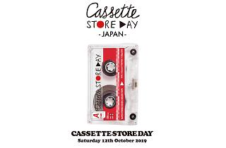CassetteStoreDay POP UP SHOP