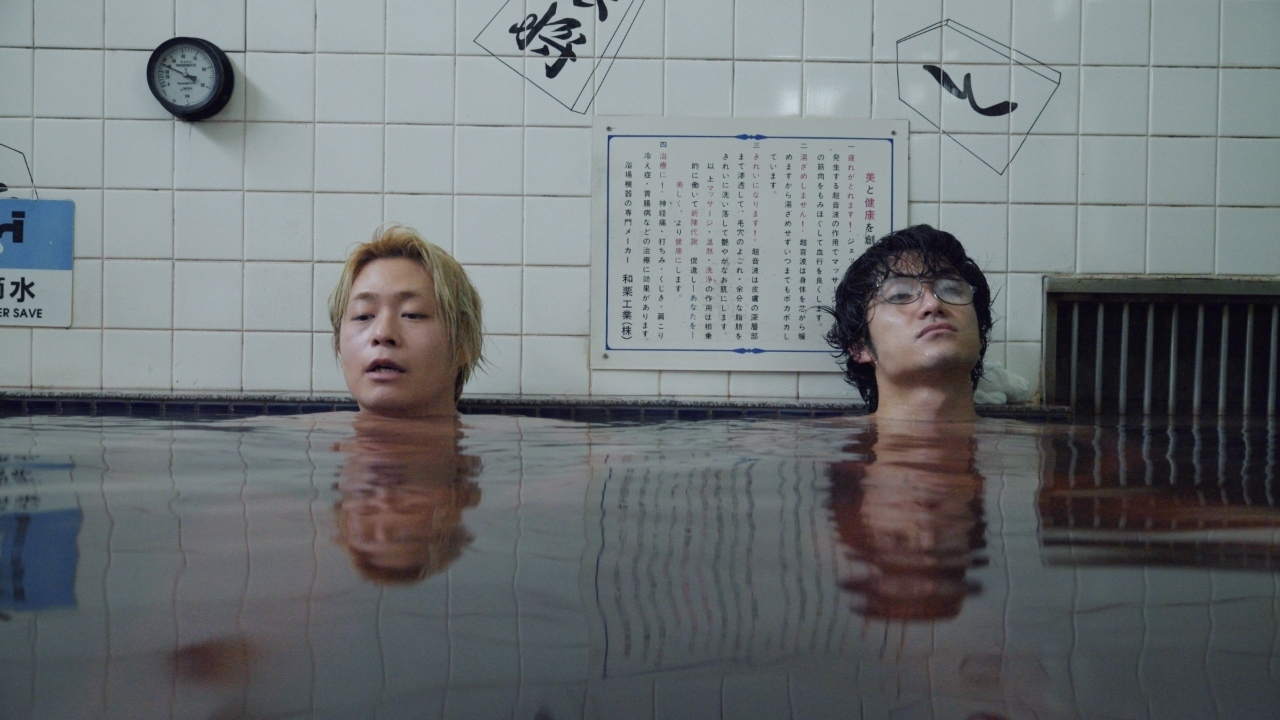 Win tickets to Time Out Film Club's Japanese Film Festival screening