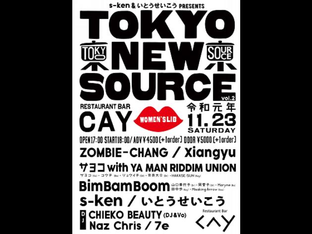 東京ニューソース
