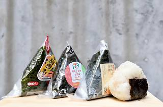 hero onigiri battle