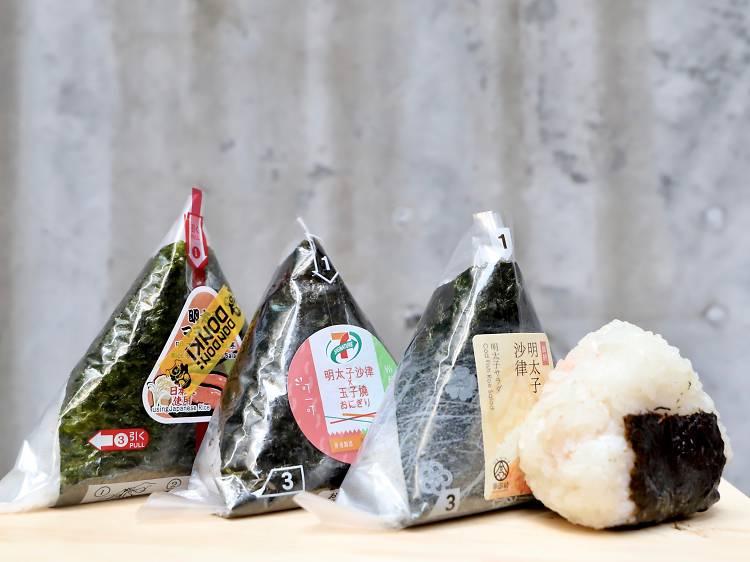 Battle 日式飯糰大比拼