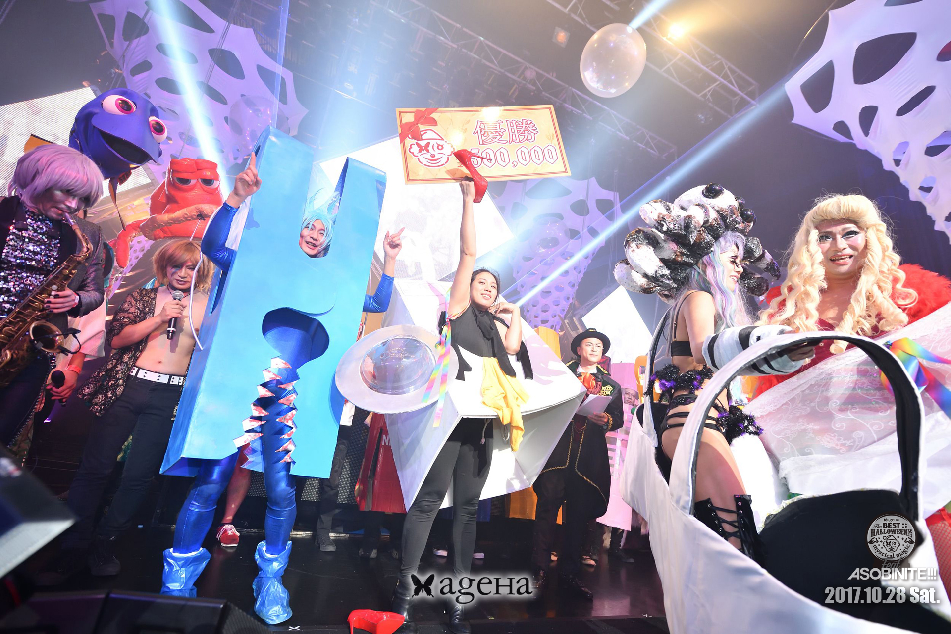 Ageha Halloween 2019 Road to Olympia