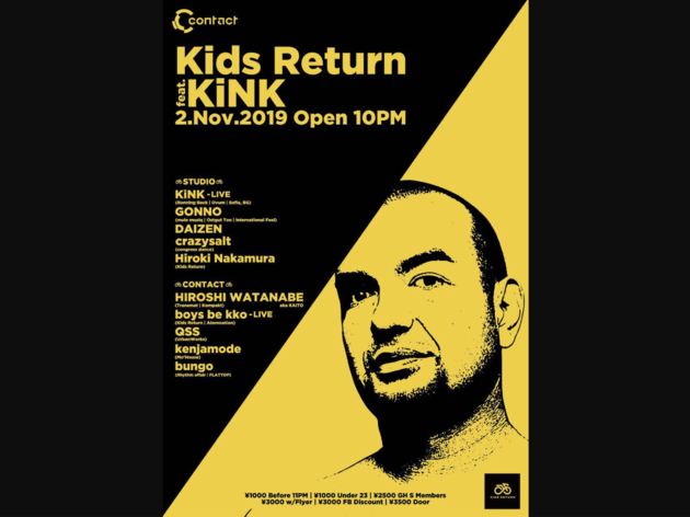 Kids Return feat. Kink