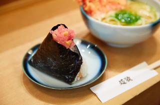 Menchirashi 麺散