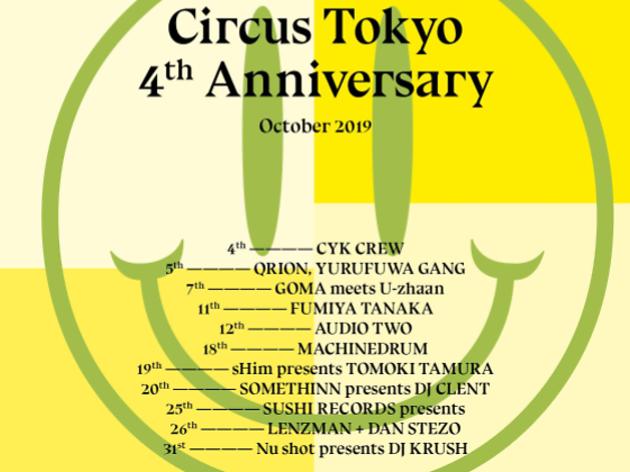 NUSHOT presents DJ KRUSH MURO -CIRCUS TOKYO 4th Anniversay-