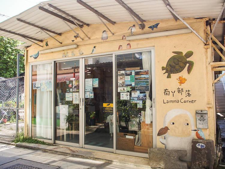 Lamma Corner