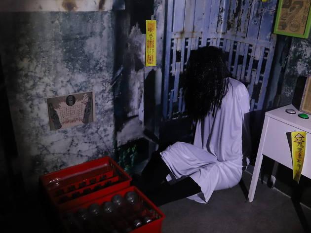 LostHK Sadako