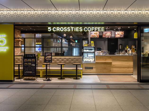 5クロスティーズコーヒー