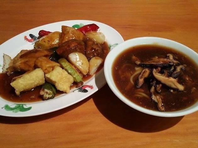 Fu Lin Bar and Kitchen