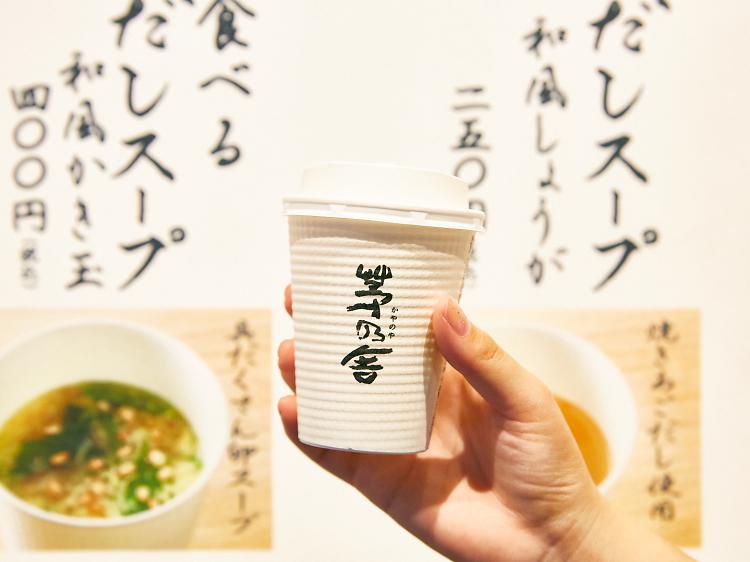 日本料理のイロハに触れる。