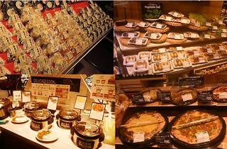 ライフ 渋谷東店