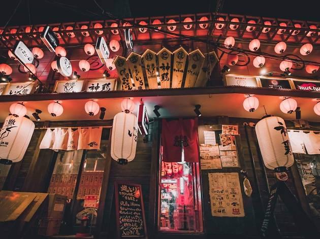 新宿歌舞伎町レッドのれん街