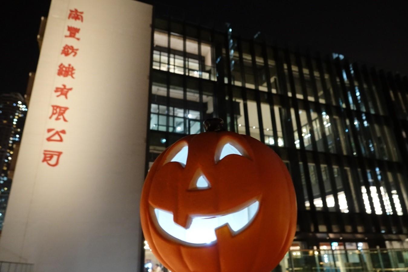 The Mills halloween