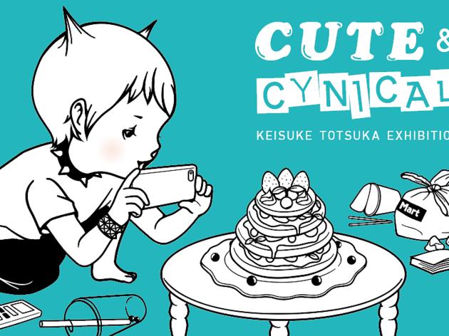 CUTE & CYNICAL -カワイイのにトゲがある-