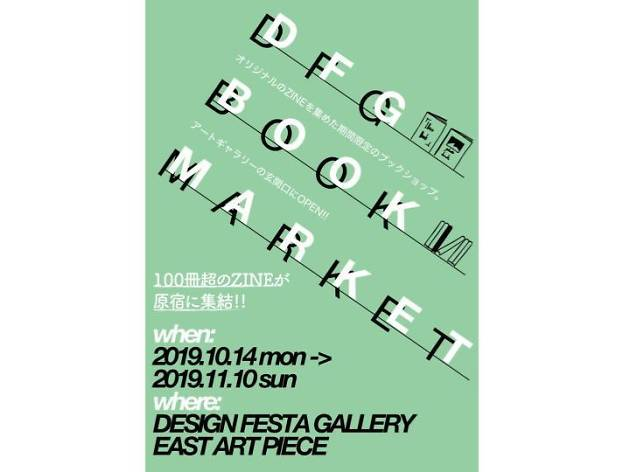 dfg book market