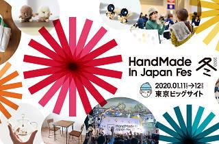 HandMade In Japan Fes