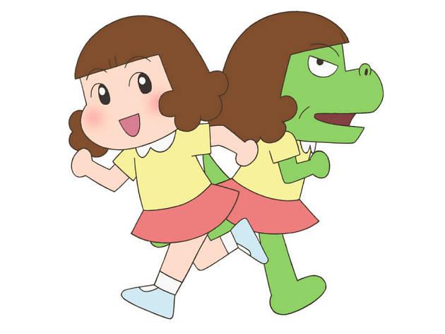 Gauko, la niña dinosaurio