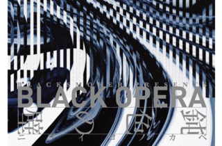 BLACK OPERA -鈍色の壁/ニブイロノカベ-