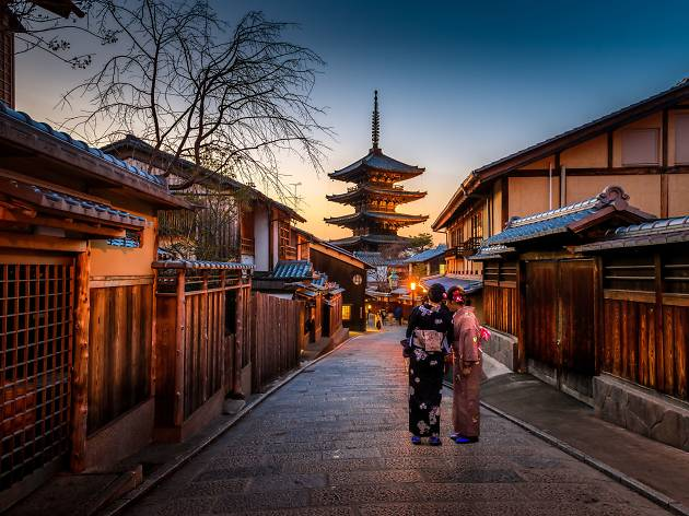 Image result for gion district kyoto