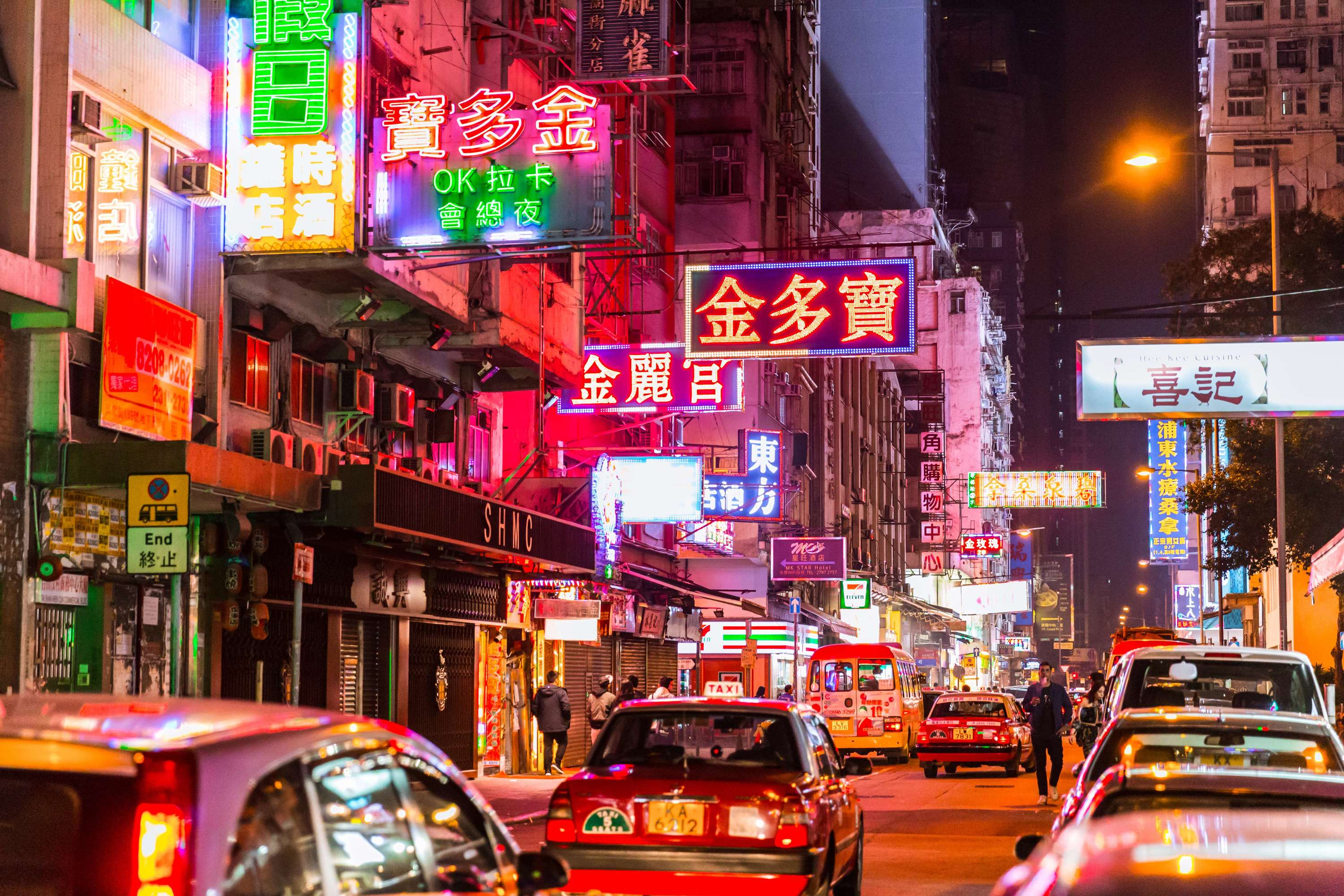 Hong Kong Neon Lights