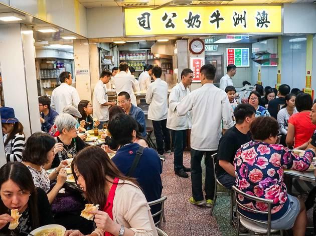 Hong Kong cha chaan teng