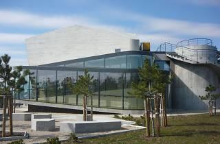Astronomical Centre Rijeka