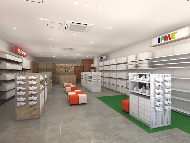 メレル・フィラ・イフミー 南町田店