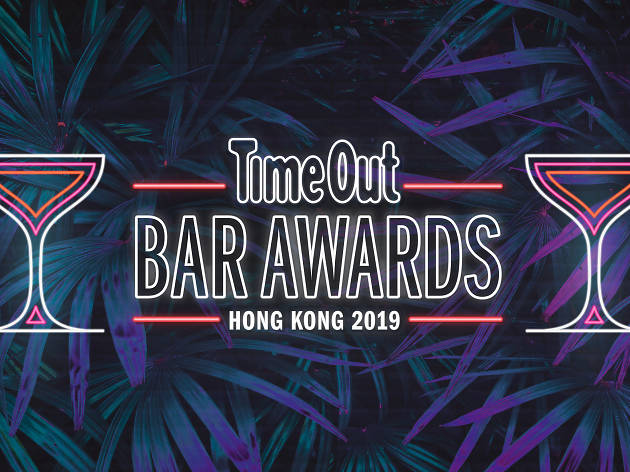 Vote now for the Time Out Bar Awards 2019!