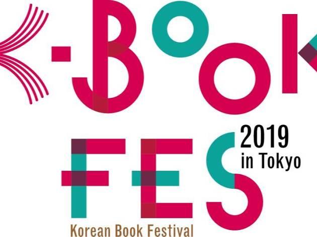 K-BOOK FES