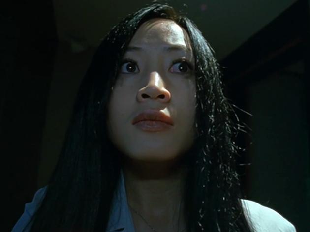 อารมณ์ อาถรรพ์ อาฆาต (2545)