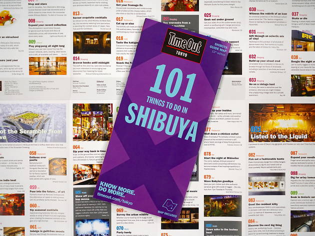 「渋谷でしかできない101のこと」(英語版第12版)がリリース